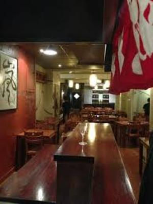 Arashi Kushiyaki Bar - image 1