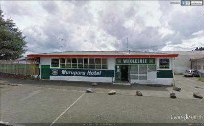 Murupara Hotel - image 1