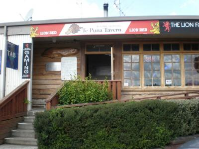 Te Puna Tavern - image 1
