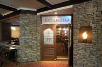 Ascot Park Motor Hotel - image 1