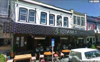 Iguana Sreet Bar & Restaurant