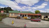 Kopu Station Hotel - image 1