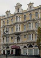 Mercure Hotel Dunedin - image 1