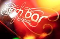 Trench Bar - image 1